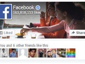 Facebook Like Box - Фейсбук кутия за харесване