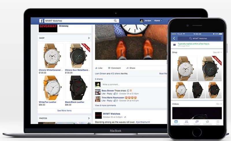 Онлайн магазин във Фейсбук