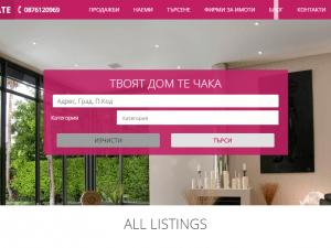 Портал за недвижими имоти с дизайн по шаблон
